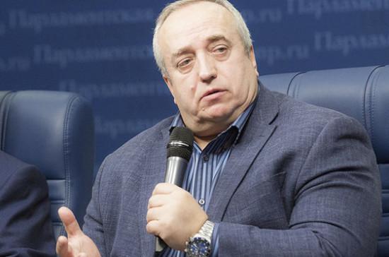 Клинцевич объявил, что США окончательно перешли кконфронтации сРФ