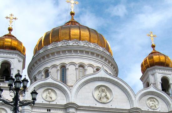 В России предлагают ввести экспертизу законопроектов на антидуховность