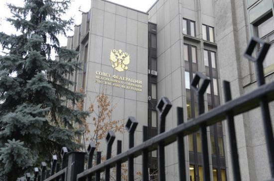 Санкции США неизменят позициюРФ поКрыму, сообщили вСовфеде