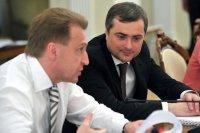 Сурков: законом о реинтеграции Киев пытается легализовать противоправные действия