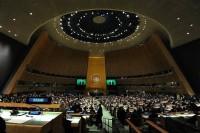 РФ призвала мировое сообщество поддержать инициативы конгресса нацдиалога