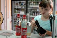 Магазинам хотят запретить продавать спиртное пьяным гражданам