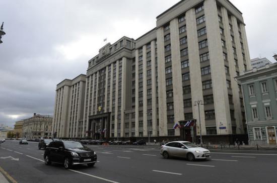 Народные избранники посоветовали продлить вольное декларирование врамках новейшей «амнистии капитала»