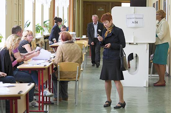 Миссия ОБСЕ понаблюдению завыборами начала работу в столицеРФ
