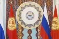 Россия списала Киргизии остаток госдолга