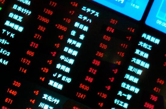 Крупнейшие мировые биржи показали рекордное падение