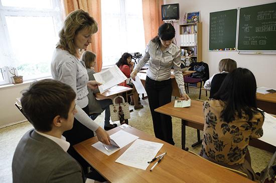 Регионы смогут доплачивать учителям за проведение госаттестации