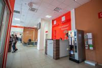 МФЦ разрешат принимать плату за госуслуги