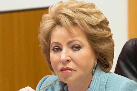 Матвиенко призвала создать единую систему медицинской помощи в школах
