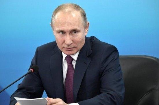 Владимир Путин ипрезидент FIFA обсудят вСочиЧМ