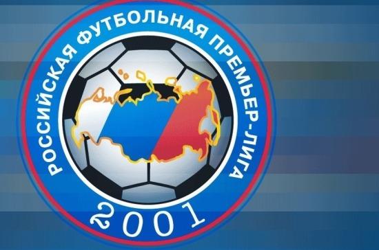 «Ведется работа по согласию продажи пива настадионах»— Сергей Прядкин