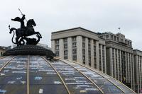 Довыборы депутатов Госдумы пройдут в единый день голосования