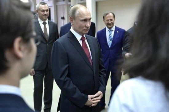 Путин поручил формировать в РФ международные научные коллективы