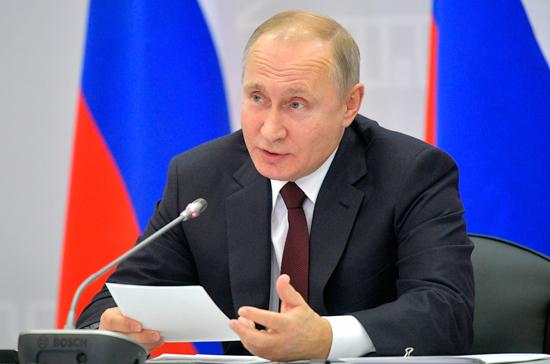 Государство создаст все условия для работы учёных, заявил Путин