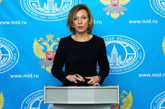 Россия возмущена блокировкой своих денежных переводов в банках США