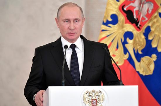 Путин: Россия должна стать центром притяжения для талантов со всего мира