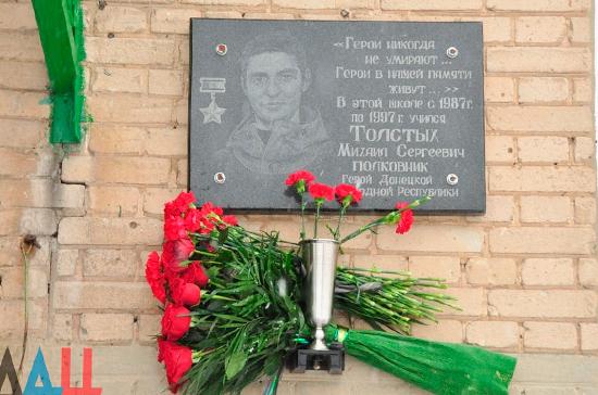В ДНР установили личности причастных к убийствам Гиви и Моторолы