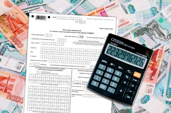 Крупный бизнес лишат льгот за уход от уплаты НДФЛ