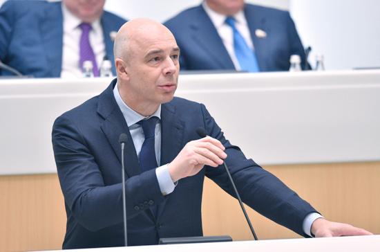 Силуанов рассказал о снижении нагрузки на добросовестных налогоплательщиков