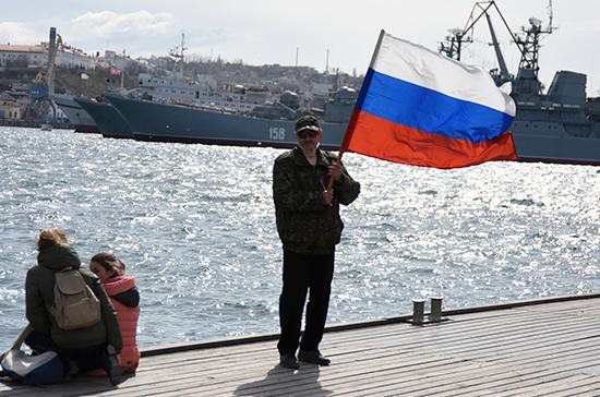 Альтернатива для Германии: отменить санкции и признать Крым российским