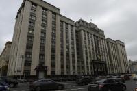 Госдума решит, могут ли чиновники быть нотариусами