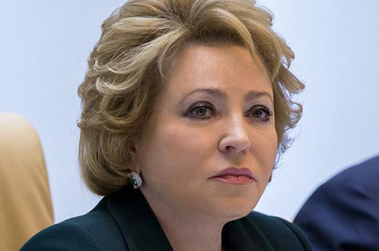 Валентина Матвиенко выразила соболезнования родственникам погибших при крушении Ан-148 в Подмосковье
