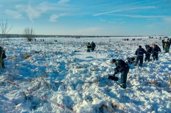 Эксперты обнаружили на месте падения Ан-148 свыше 700 фрагментов тел