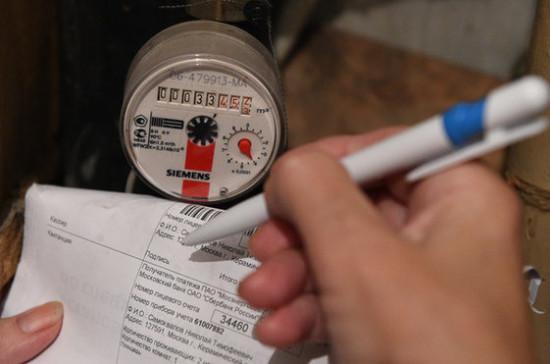 Закон о рекламе на платежках ЖКХ Госдума и Совфед доработают вместе