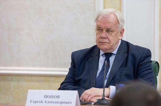 Досрочно прекращены полномочия члена Совфеда от Омской области Сергея Попова