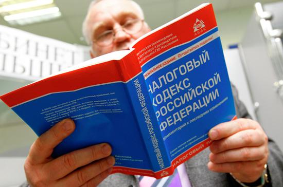 Налоги после реформы могут уменьшиться на тысячи рублей