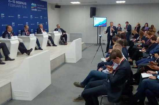 В Обнинске Калужской области создадут «умный» город