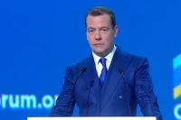 Медведев поручил разработать предложения по созданию инфраструктурной ипотеки
