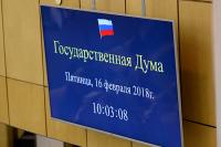 В России появятся кассационные и апелляционные надрегиональные суды
