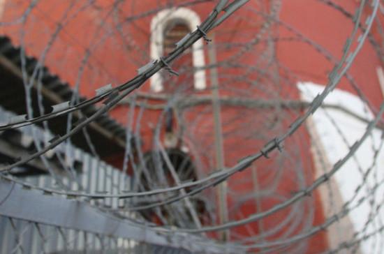 Арестантов СИЗО разрешат направлять на принудительное лечение в психиатрические лечебницы