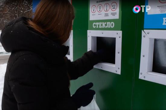 В Подмосковье появится 6 тысяч площадок для раздельного сбора мусора