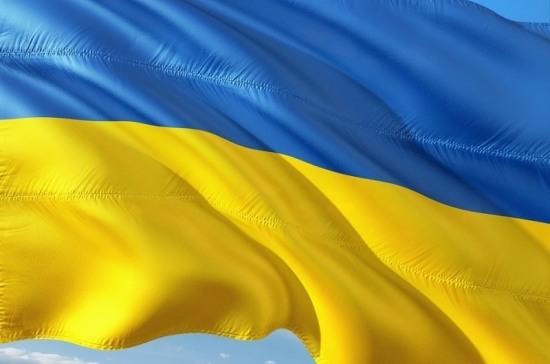 Госстат Украины: РФ стала крупнейшим торговым партнёром страны в предыдущем году
