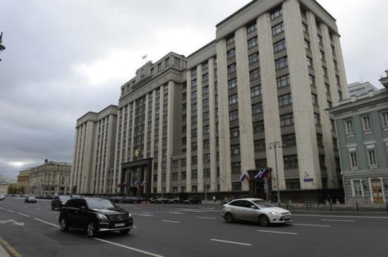 Путин подписал закон о довыборах в Госдуму в единый день голосования