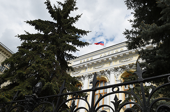 ЦБлишил лицензии московский банк «Мастер-Капитал»