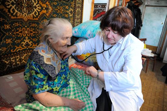 В России может появиться институт семейных докторов