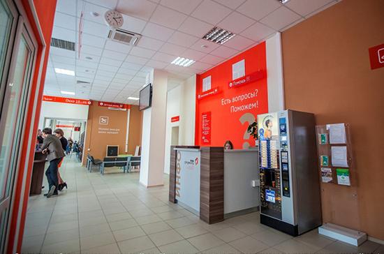 МФЦ станут отчислять вбюджет Волгоградской области больше денежных средств