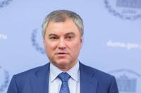 Россию переводят на цифровые рельсы
