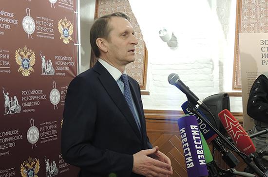 В Доме Российского исторического общества открылась выставка портретов разведчиков