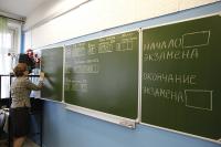 Учителям за подготовку и проведение ОГЭ будут выплачивать премии