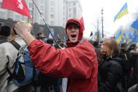 Какой может стать Украина через десять лет