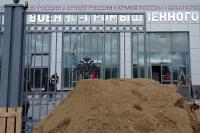 В России появится военный инновационный технополис