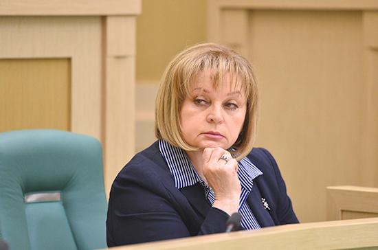Памфилова: поместу пребывания хотят  голосовать неменее  млн  граждан России