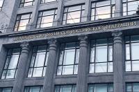 Минфин предложил снизить требования к банкам с госсредствами