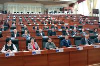 Депутатов парламента Киргизии проверят на второе гражданство