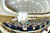 Комиссия Совфеда по защите госуверенитета представит ежегодный доклад 28 февраля