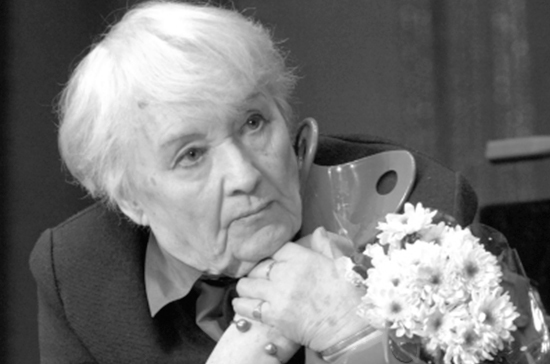 Скончалась народная артистка СССР Татьяна Карпова